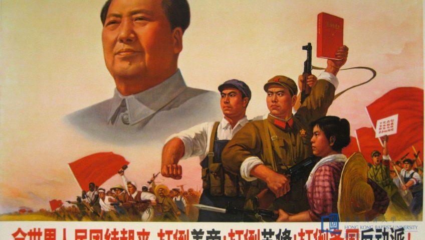 rivoluzione culturale cinese